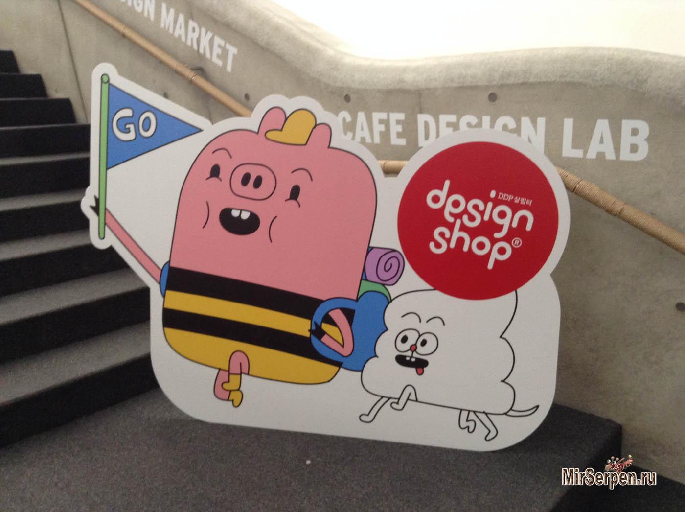 Photo of Design Shop в Dongdaemun Design Plaza в Сеуле, Южная Корея