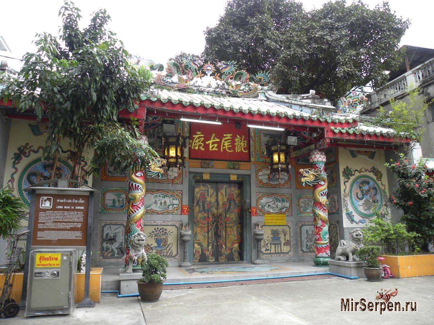 Photo of Храм Leng Buai Ia Shrine, Бангкок, Таиланд