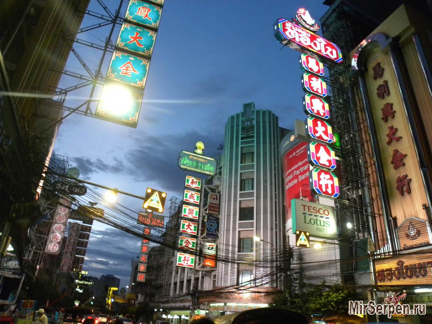 Фото дня: China Town, Бангкок, Таиланд