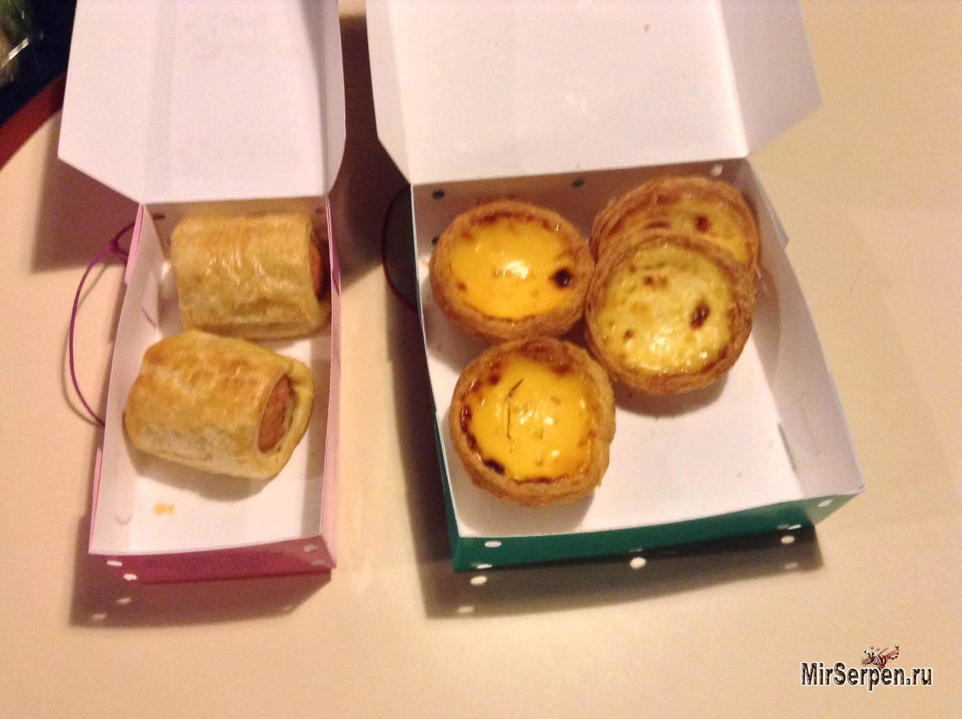 Тайские корзиночки с запеченным сыром