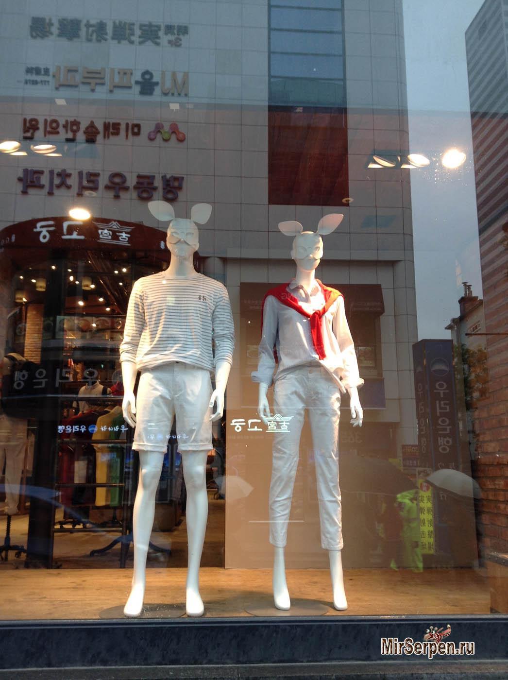 Photo of Романтика в отношениях корейцев