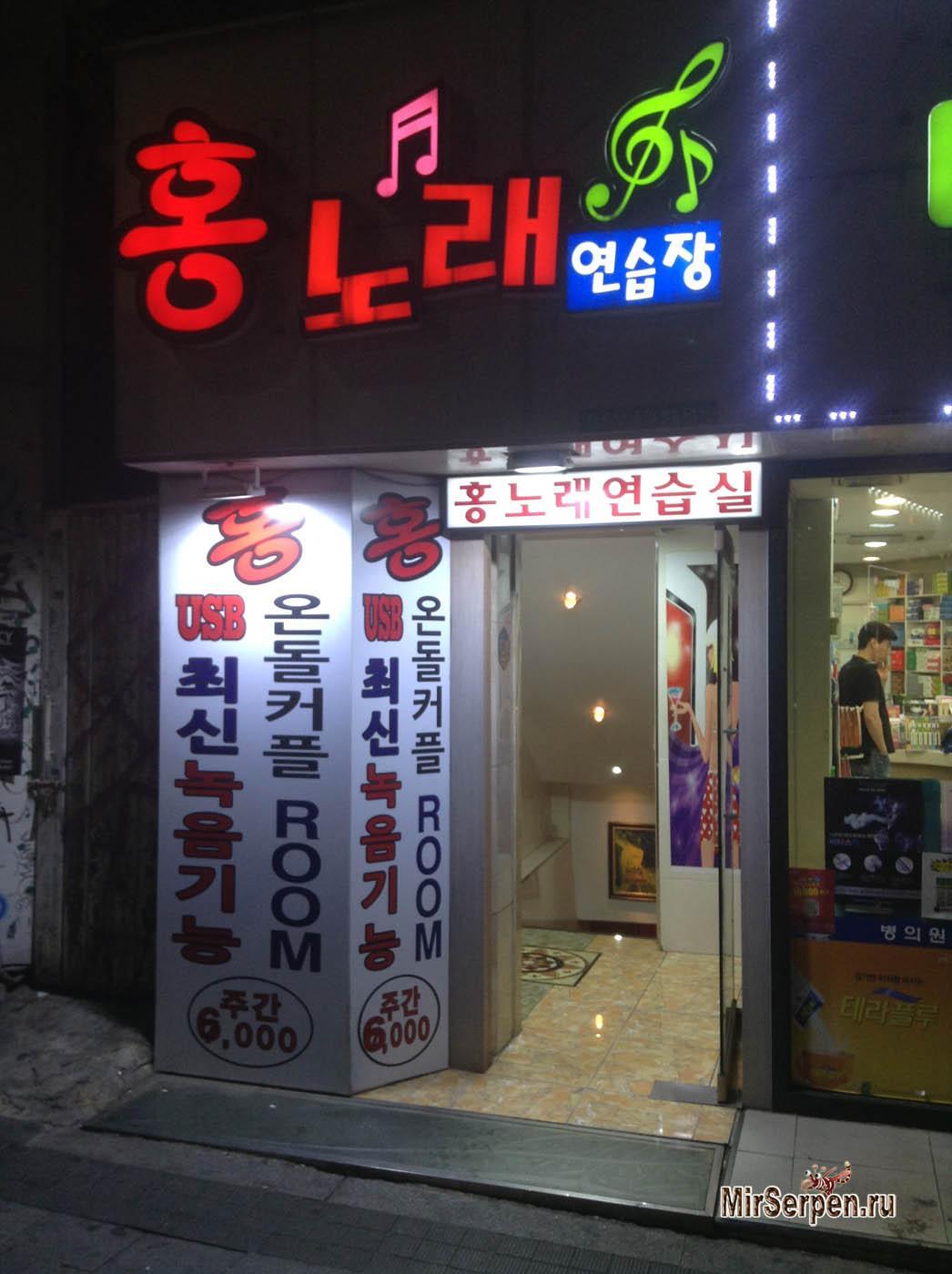 Photo of Корейская система пяти подходов