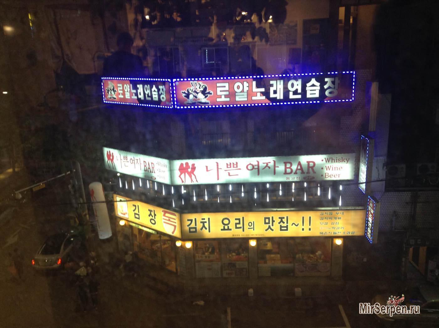 Photo of Знакомства с кореянками в клубах Сеула