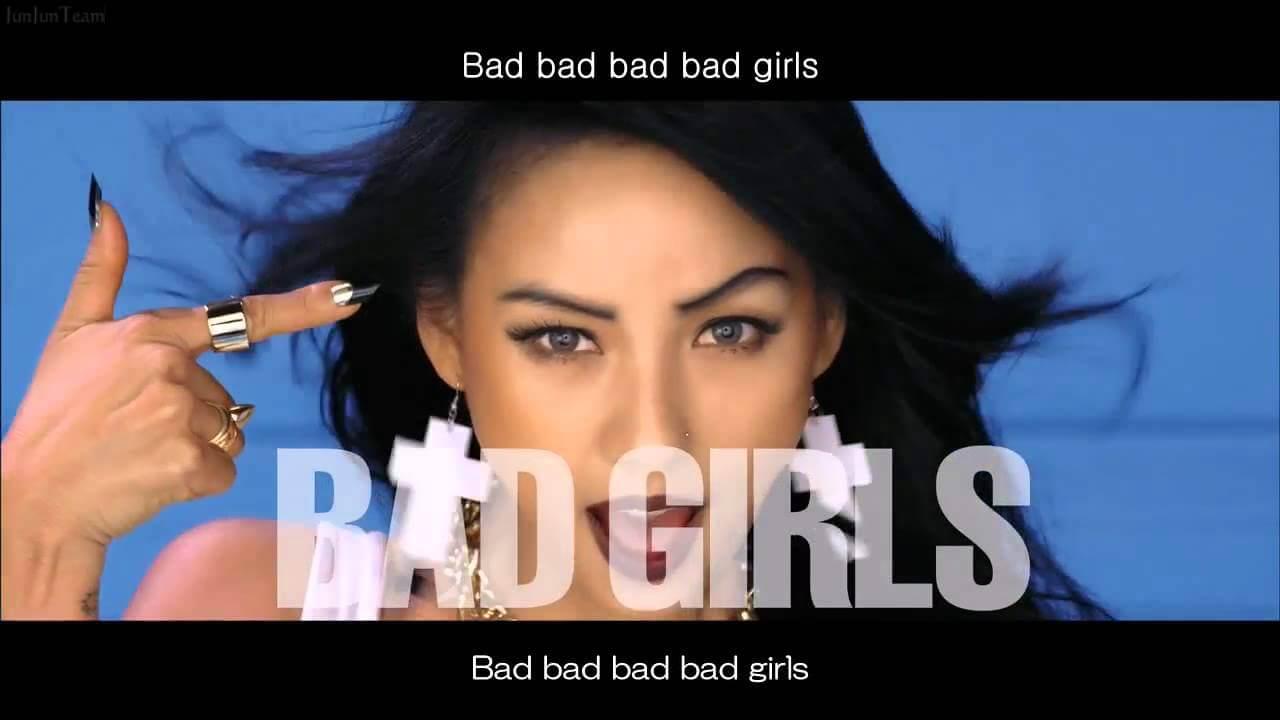 Photo of Bad Girl по-корейски