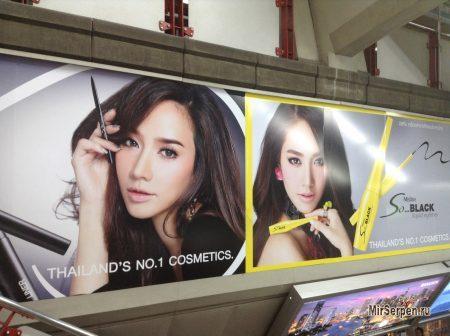 Про Азию: Азиатские эмоции в азиатских глазах
