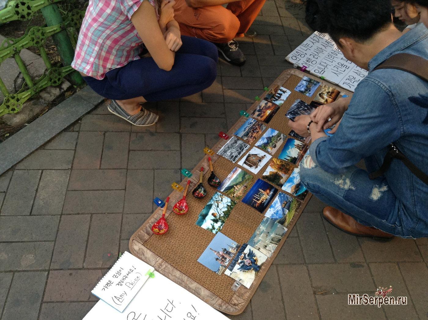 Полезные милости в поездке в Южную Корею