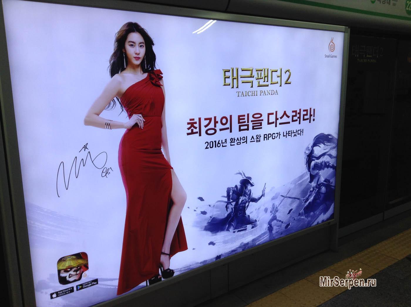 Photo of Бегство от реальности по-корейски