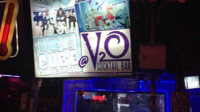 Про Паттайю: ICE BAR V2O Pattaya