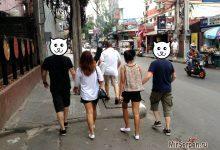 Тайская медовая ловушка: Вступление