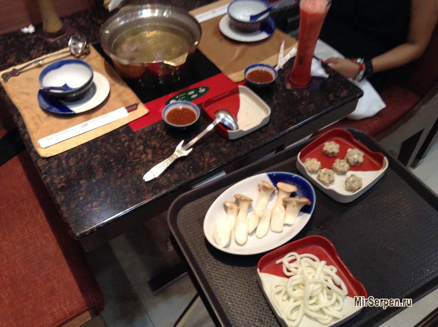 Азиатки тоже объедают своих мужчин