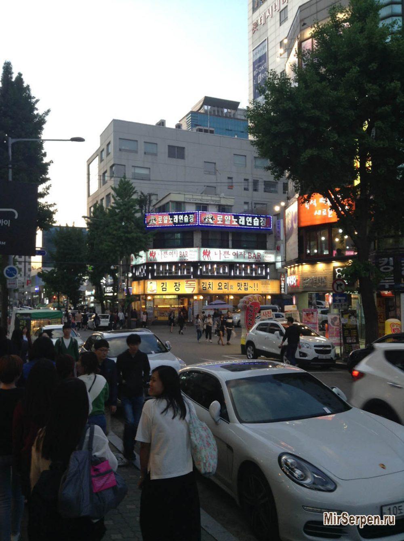 История общения с южным корейцем и значение статуса человека в Азии