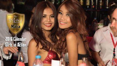 Photo of Самое ужасное, что может произойти в тайском гоу-гоу баре
