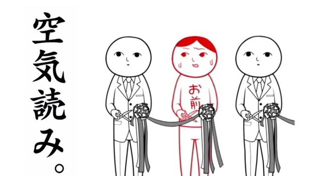 Про девочек-зайчиков и основы японского менталитета