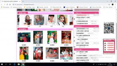 Photo of Как китайцы ищут себе вьетнамских жен