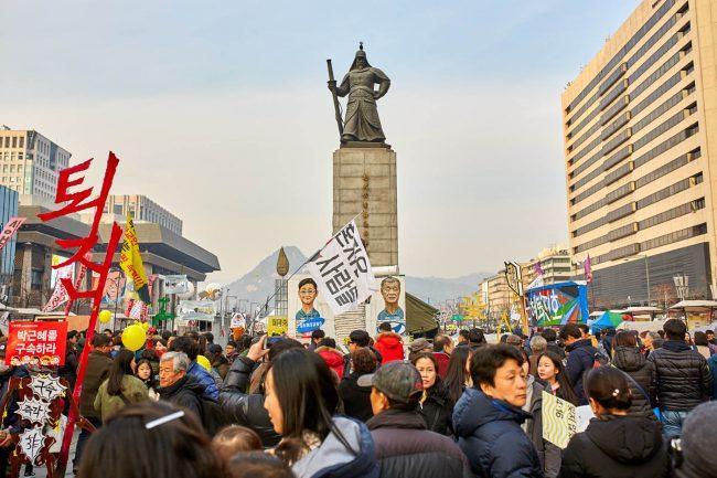 Южная Корея глазами корейцев на русском языке