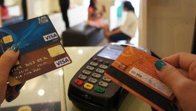 Photo of Почему во Вьетнаме не стоит расплачиваться карточками
