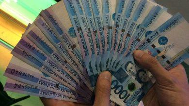 Photo of Снятие наличных на Филиппинах: банкоматы, лимиты, комиссии