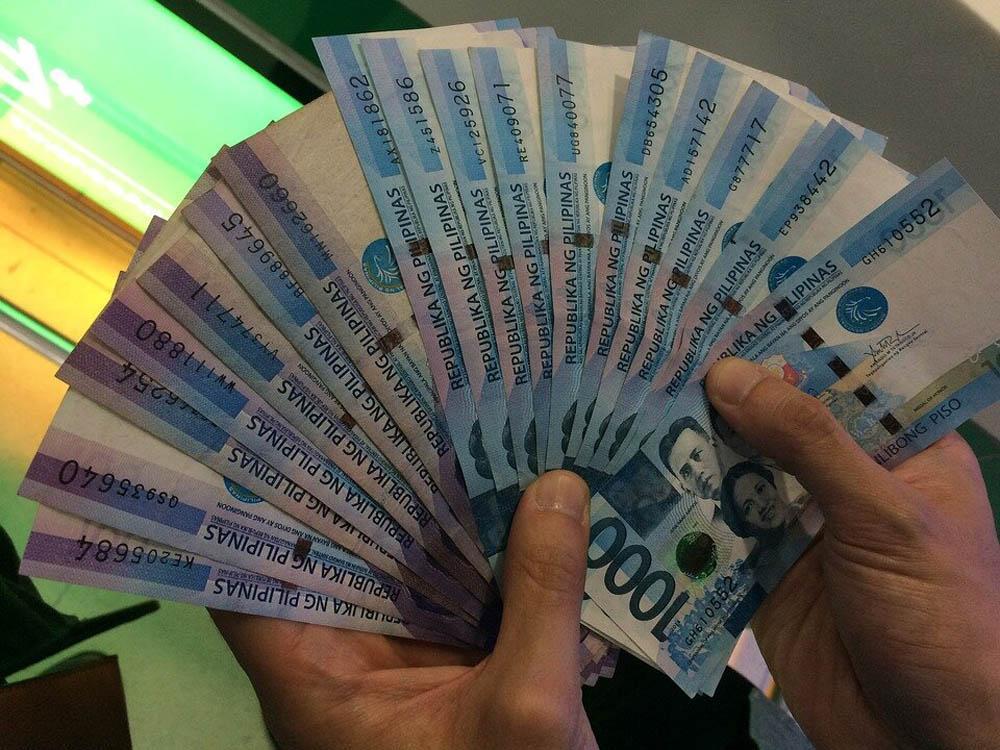 Снятие наличных на Филиппинах: банкоматы, лимиты, комиссии