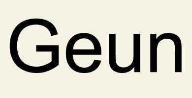 Photo of Слог Geun / Gun / Keun / Kun / 근 / Кын