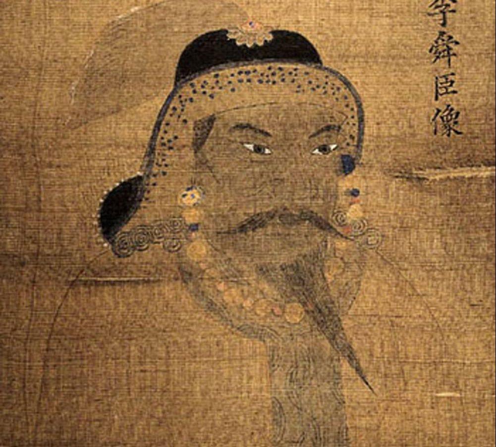 Корейская фамилия Ли / Lee / 리 / 이: Значение, перевод, история