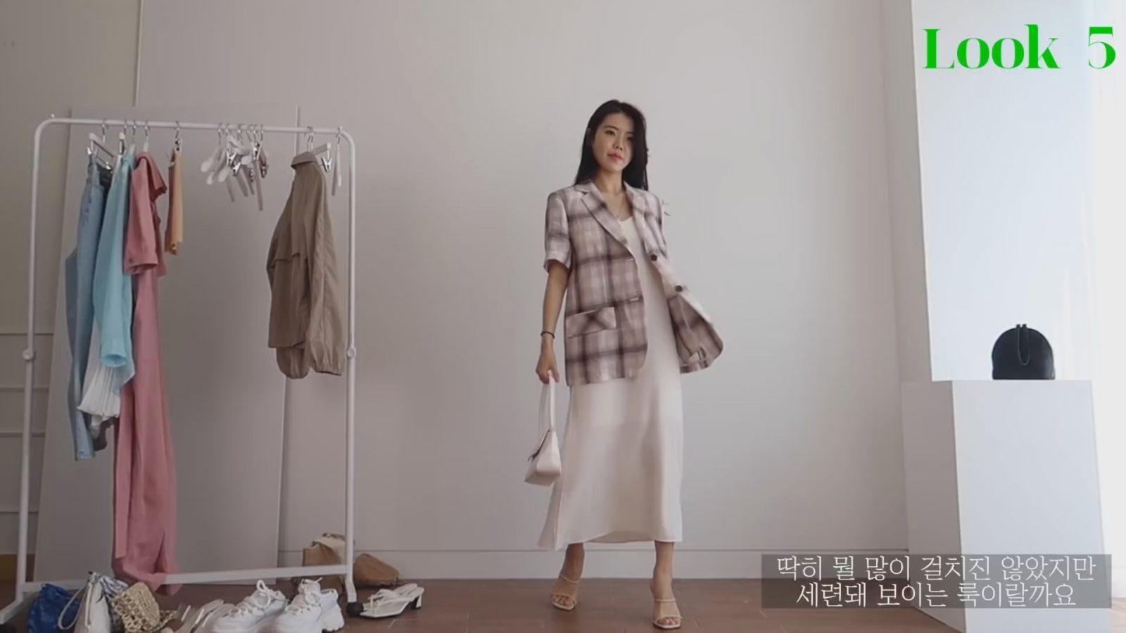 Корейский лук для лета 2020 от 황꿀 gguul's boundary