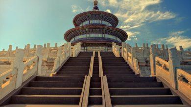 Photo of Значение китайских фамилий из списка Байцзясин – Части 5 и 6