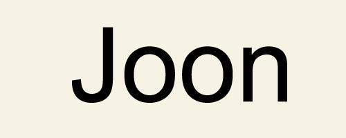 Слог Joon / 준 / Джун