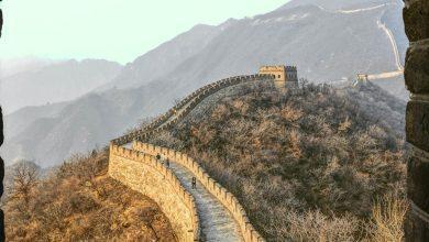 Photo of Китайские пословицы