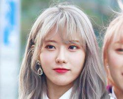 Имя Люда на корейском языке