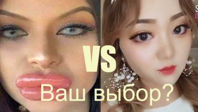 """Photo of Азиатки VS Наши Женщины: Про """"уточек"""""""