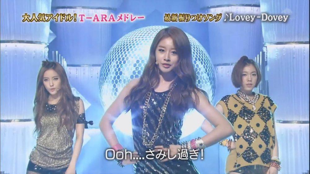 Подарок поклонникам группы T-ARA от MBCkpop