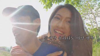 Жизнь корейца и тайки: 팍오커플P.O Couple