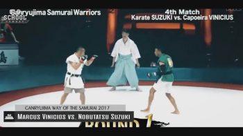 GANRYUJIMA - MMA по-японски