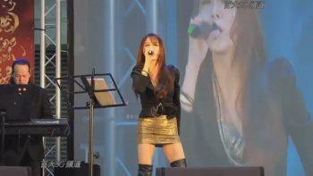 Live Rock от тайваньского коллектива ACE 樂團