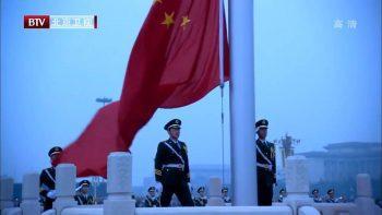 Гвардия национального флага - Почетный караул Китая