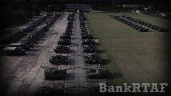 Тайская Королевская армия: 2013...2017