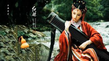 Musica China: Классическая китайская музыка для медитации