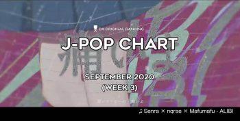 Топ-100 JPOP хитов в сентябре 2020