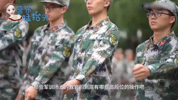 Приколы и фейлы тайваньских военных