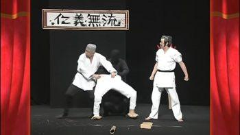 Asian Funny #2: Японские скетчи