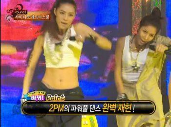 Asian Girls Dance #5: KPOP звезды