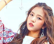 Имя Елена на корейском языке v1