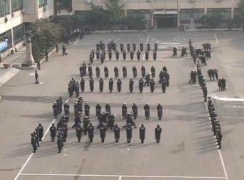 На тренировке городской полиции Сеула