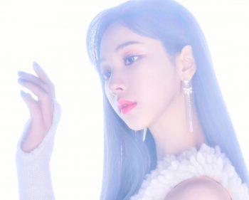 Имя Карина на корейском языке v2